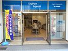 DigiHam Support店舗